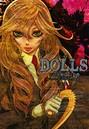 DOLLS(ドールズ) 4