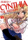 CYNTHIA_THE_MISSION(シンシアザミッション) 1