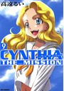 CYNTHIA_THE_MISSION(シンシアザミッション) 9