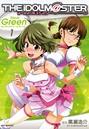 アイドルマスター Neue Green for ディアリースターズ (1)