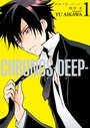 CHRONOS-DEEP- (1)