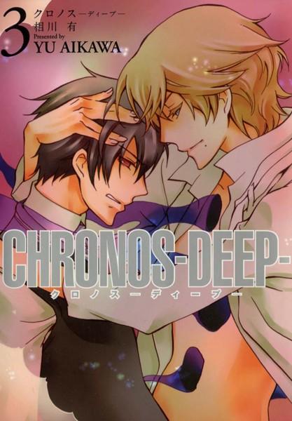 CHRONOS-DEEP- (3)