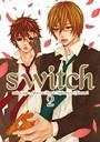 新装版 switch (2)