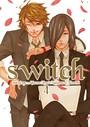 新装版 switch (4)