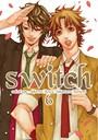 新装版 switch (6)