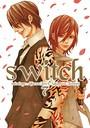 新装版 switch (7)