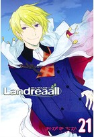 Landreaall (21)【イラスト特典付】