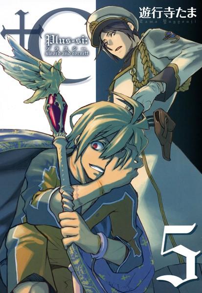 +C sword and cornett 5