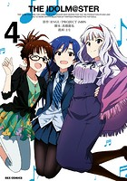 THE IDOLM@STER (4)