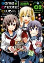 Game Create Club (2)