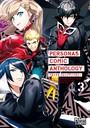 ペルソナ5 コミックアンソロジー VOL.3 (3)