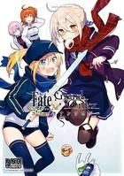 Fate/Grand Order コミックアンソロジー VOL.5