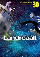 Landreaall (30)【イラスト特典付】