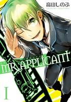 MR.APPLICANT