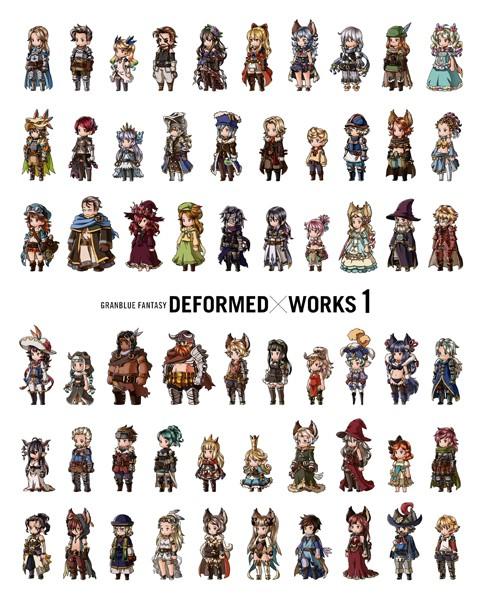 GRANBLUE FANTASY DEFORMED×WORKS 1