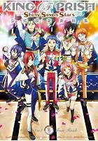 KING OF PRISM -Shiny Seven Stars- 公式設定資料集