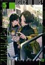 コミック百合姫 2020年1月号