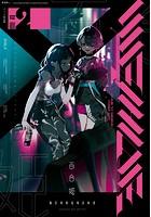 コミック百合姫 2020年2月号