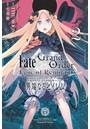 Fate/Grand Order -Epic of Remnant- 亜種特異点IV 禁忌降臨庭園 セイレム 異端なるセイレム (2)【イラスト特典付】
