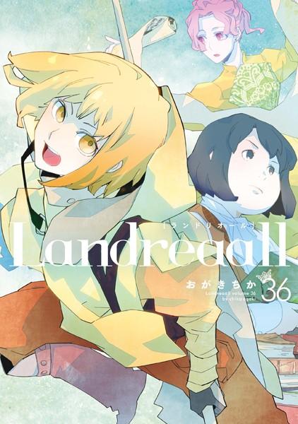 Landreaall (36)【電子限定描き下ろしイラスト付】