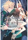 Fate/Grand Order -Epic of Remnant- 亜種特異点IV 禁忌降臨庭園 セイレム 異端なるセイレム (3)
