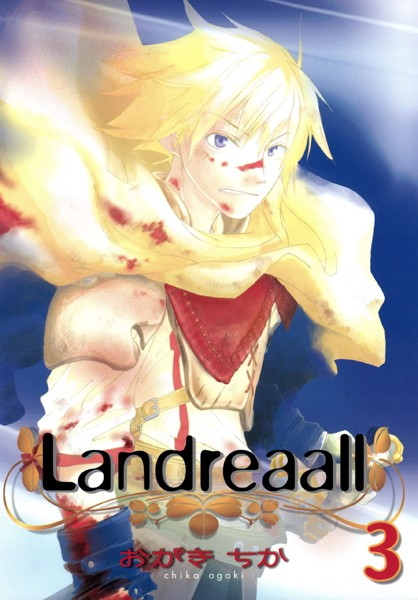 Landreaall (3)【イラスト特典付】【期間限定 無料お試し版 閲覧期限2021年7月7日】