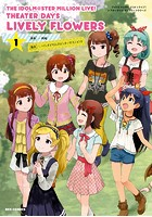 THE IDOLM@STER MILLION LIVE! THEATER DAYS LIVELY FLOWERS