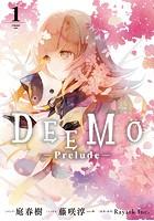 DEEMO -Prelude-