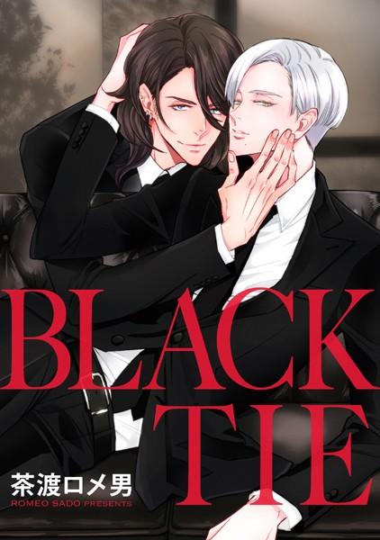 【恋愛 BL漫画】BLACKTIE(単話)