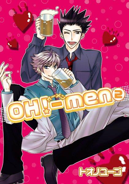 OH!-men2