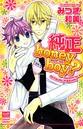 純正honey boy?