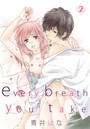 every breath you take 2話