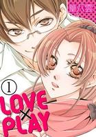 LOVE×PLAY(単話)