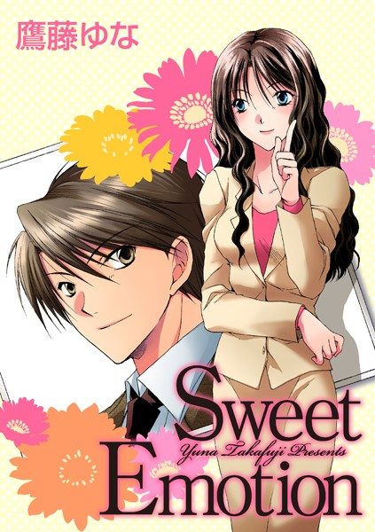 Sweet Emotion 1話