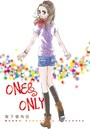 ONE&ONLY 1巻