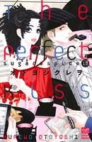 Sugar&Spice 18〜The Perfect Kiss〜
