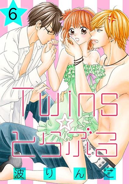 【恋愛 エロ漫画】Twins☆とらぶる(単話)