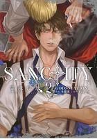 SANCTIFY霊魂侵蝕【コミックス特別版】