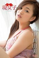螻ア荳ュ逵溽罰鄒� 迴セ螂ウ蟄� Vol.3