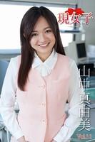 螻ア荳ュ逵溽罰鄒� 迴セ螂ウ蟄� Vol.11
