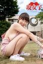 日比谷亜美 現女子 Vol.02 現女子182
