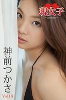 神前つかさ 現女子 Vol.18 現女子144