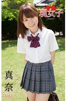 真奈 現女子 Vol.1 現女子017