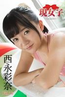 西永彩奈 現女子 Vol.16 現女子138