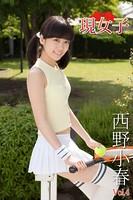 隘ソ驥主ー乗丼 迴セ螂ウ蟄� Vol.4 迴セ螂ウ蟄�015