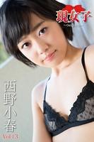 隘ソ驥主ー乗丼 迴セ螂ウ蟄� Vol.13 迴セ螂ウ蟄�080