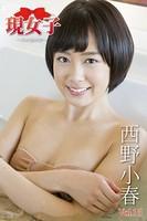 隘ソ驥主ー乗丼 迴セ螂ウ蟄� Vol.15 迴セ螂ウ蟄�082
