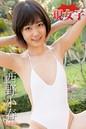 西野小春 現女子 Vol.18 現女子085