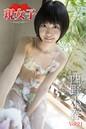 西野小春 現女子 Vol.21 現女子105