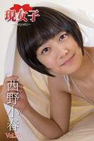隘ソ驥主ー乗丼 迴セ螂ウ蟄� Vol.25 迴セ螂ウ蟄�120